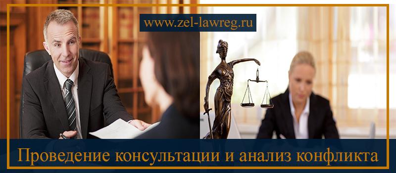 Услуги юриста по арбитражным делам в Москве фото